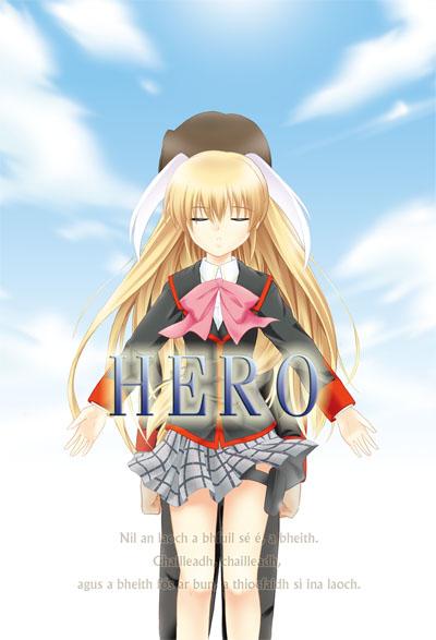 『HERO』表紙